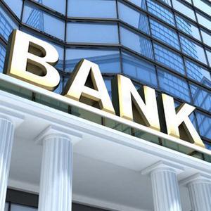 Банки Лысково
