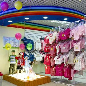 Детские магазины Лысково