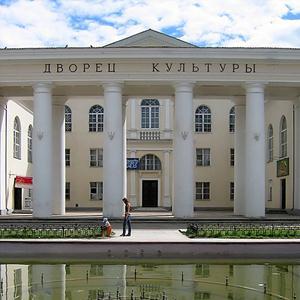 Дворцы и дома культуры Лысково