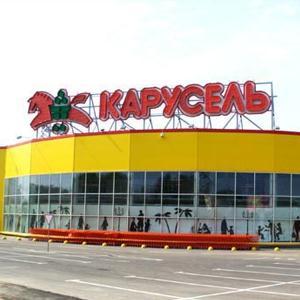 Гипермаркеты Лысково