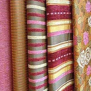 Магазины ткани Лысково