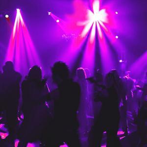 Ночные клубы Лысково