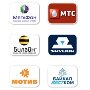Операторы сотовой связи Лысково