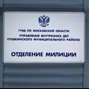 Отделения полиции Лысково