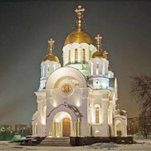 Религиозные учреждения Лысково