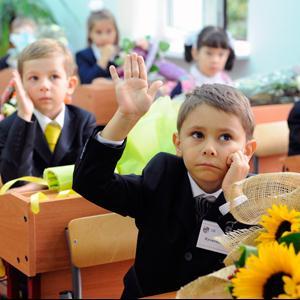 Школы Лысково
