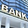 Банки в Лысково