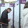 Центры занятости в Лысково