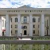 Дворцы и дома культуры в Лысково