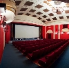 Кинотеатры в Лысково