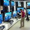 Магазины электроники в Лысково