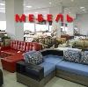 Магазины мебели в Лысково