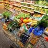 Магазины продуктов в Лысково