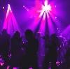 Ночные клубы в Лысково