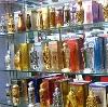 Парфюмерные магазины в Лысково