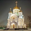 Религиозные учреждения в Лысково