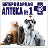 Ветеринарные аптеки в Лысково