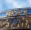 Зоопарки в Лысково