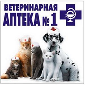 Ветеринарные аптеки Лысково